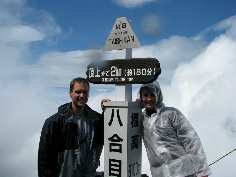 Mount Fuji climb in Japan
