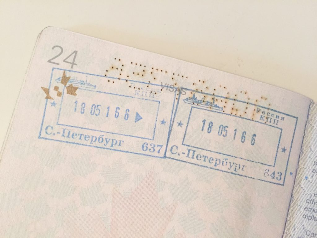 A passport stamp from Russia