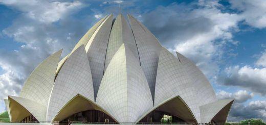 Bahai's House of Worship