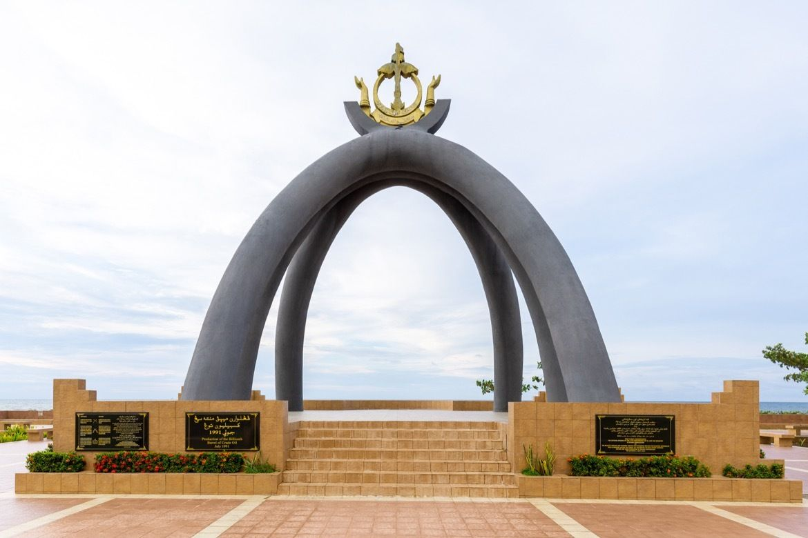 What to do in Brunei- Billion Barrel Monument