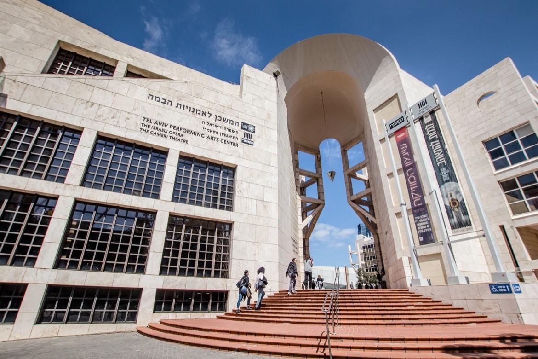 The arts center in Tel Aviv